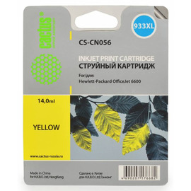 CS-CN056 струйный картридж Cactus 933 XL Yellow | CN056AE, 14 мл, желтый