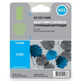 655 Cyan | CZ110AE (Cactus) струйный картридж - 14,6 мл, голубой