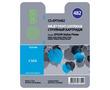Cactus CS-EPT0482 совместимый струйный картридж аналог Epson C13T04824010 голубой ресурс 16 мл.
