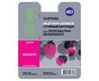 Cactus CS-EPT0483 совместимый струйный картридж аналог Epson C13T04834010 пурпурный ресурс 14.4 мл.