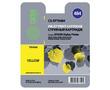Cactus CS-EPT0484 совместимый струйный картридж аналог Epson C13T04844010 желтый ресурс 14.4 мл.