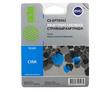 T0542 Cyan | C13T05424010 (Cactus) струйный картридж - 16,2 мл, голубой