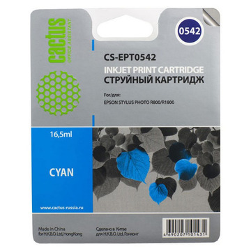 CS-EPT0542 струйный картридж Cactus T0542 Cyan | C13T05424010, 16.2 мл, голубой