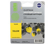 CS-EPT0544 струйный картридж Cactus T0544 Yellow | C13T05444010, 16.2 мл, желтый