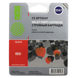 CS-EPT0547 струйный картридж Cactus T0547 Red | C13T05474010, 16.2 мл, красный