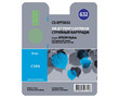 Cactus CS-EPT0632 совместимый струйный картридж аналог Epson C13T06324A10 голубой ресурс 10 мл.