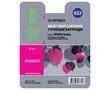 Cactus CS-EPT0633 совместимый струйный картридж аналог Epson C13T06334A10 пурпурный ресурс 10 мл.