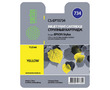 CS-EPT0734 струйный картридж Cactus T0734 Yellow | C13T10544A10, 11.4 мл, желтый
