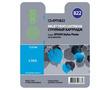 Cactus CS-EPT0822 совместимый струйный картридж аналог Epson C13T11124A10 голубой ресурс 11.4 мл.