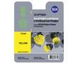 Cactus CS-EPT0824 совместимый струйный картридж аналог Epson C13T11144A10 желтый ресурс 460 страниц
