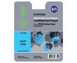 Cactus CS-EPT0825 совместимый струйный картридж аналог Epson C13T11154A10 светло-голубой ресурс 11.4 мл.