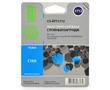 17XL Cyan | C13T17124A10 (Cactus) струйный картридж - 10 мл, голубой