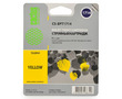 17XL Yellow | C13T17144A10 (Cactus) струйный картридж - 10 мл, желтый