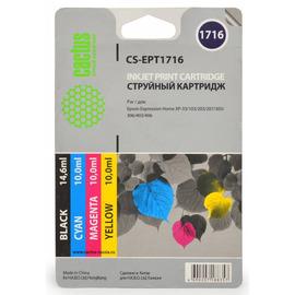 17XL Multipack | C13T17164A10 (Cactus) струйный картридж - 450 стр, набор цветной + черный