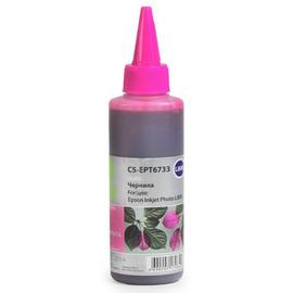 CS-EPT6733 чернила Cactus T6733 Magenta | C13T67334A, 100 мл, пурпурный