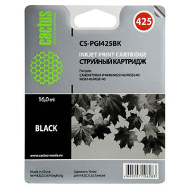 CS-PGI425BK струйный картридж Cactus PGI-425Bk | 4532B001, 16 мл, черный