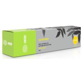 106R01152 Toner Yellow (Cactus) тонер картридж - 9000 стр, желтый