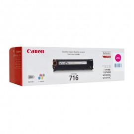 Canon 716M оригинальный лазерный картридж Canon пурпурный, ресурс печати - 1500 страниц