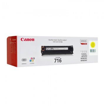 716Y | 1977B002 лазерный картридж Canon, 1500 стр., желтый
