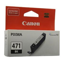 Уценка! CLI-471Bk | 0400C001 (Canon) струйный картридж - 370 стр, черный