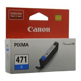 Уценка! CLI-471C | 0401C001 (Canon) струйный картридж - 345 стр, голубой