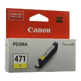 Уценка! CLI-471Y | 0403C001 (Canon) струйный картридж - 347 стр, желтый