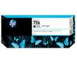 726 Matte black | CH575A (HP) струйный картридж - 300 мл, черный-матовый