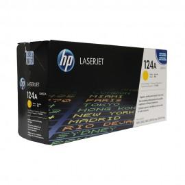 Уценка! 124A Yellow | Q6002A (HP) лазерный картридж - 2000 стр, желтый