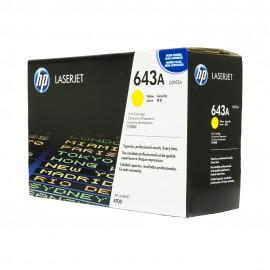 643A Yellow | Q5952A оригинальный лазерный картридж HP, 10000 стр., желтый