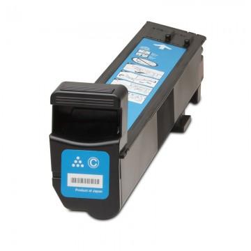 CB381A HP 824A оригинальный лазерный картридж HP голубой, ресурс - 21000 страниц