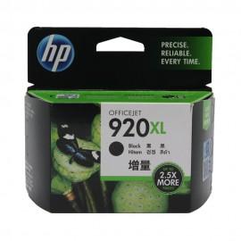 CD975AE HP 920XL Black оригинальный струйный картридж HP чёрный, ресурс - 1200 страниц