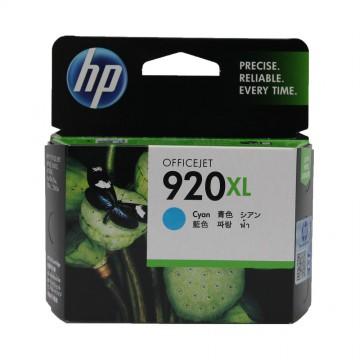 CD972AE HP 920XL Cyan оригинальный струйный картридж HP голубой, ресурс - 700 страниц