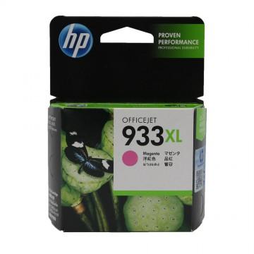 HP 933 XL Magenta | CN055AE оригинальный струйный картридж - пурпурный, 825 стр