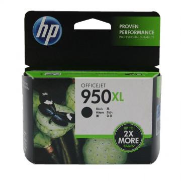 HP 950 XL Black | CN045AE оригинальный струйный картридж - черный, 2300 стр