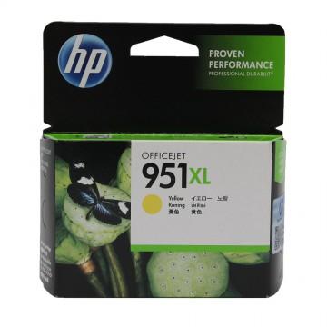 HP 951 XL Yellow | CN048AE оригинальный струйный картридж - желтый, 1500 стр
