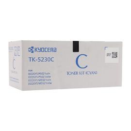 TK-5230C Cyan | 1T02R9CNL0 тонер картридж Kyocera, 2200 стр., голубой