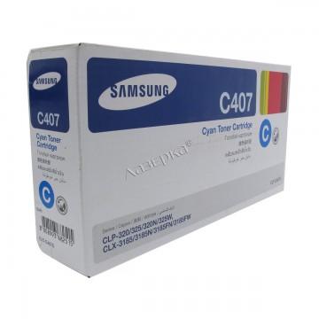 CLT-C407S оригинальный лазерный картридж Samsung, ресурс - 1000 страниц, голубой