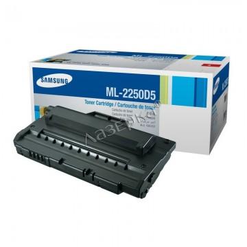 ML-2250D5 оригинальный лазерный картридж Samsung, ресурс - 5000 страниц, черный