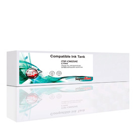 971 XL Cyan | CN626AE (Superfine) струйный картридж - 6600 стр, голубой