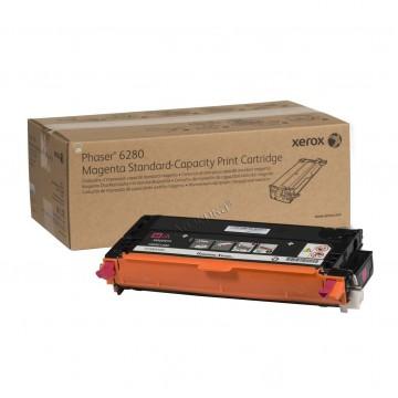 106R01401 High magenta оригинальный лазерный картридж Xerox, ресурс - 5900 страниц, пурпурный