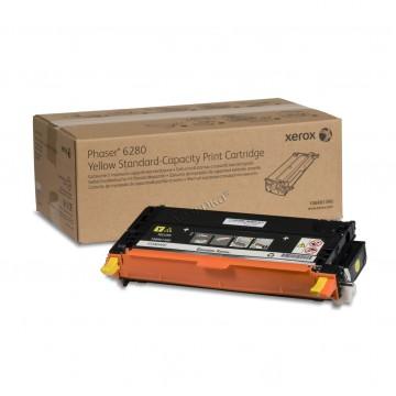106R01402 High yellow оригинальный лазерный картридж Xerox, ресурс - 5900 страниц, желтый