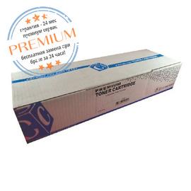 Premium MX-27GTYA Toner Yellow совместимый тонер картридж, 352 г, желтый