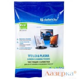 Чистящие салфетки Defender ECO 30202 (для экранов)