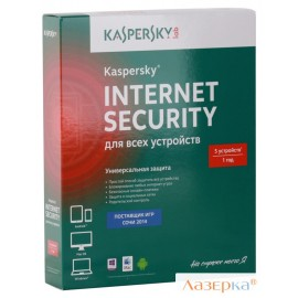 Программное обеспечение Kaspersky Internet Security Multi-Device Russian Edition. 5-Device 1 year Base Box (KL1941RBEFS)