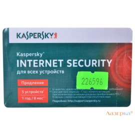 Программное обеспечение Kaspersky Internet Security Multi-Device Russian Edition. 5-Device 1 year Renewal Card (KL1941ROEFR)