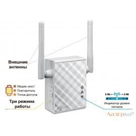 Повторитель сигнала Wi-Fi ASUS RP-N12