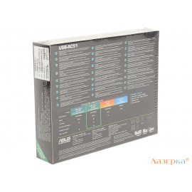 Беспроводной Wi-Fi адаптер ASUS USB-AC51