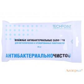 Антибактериальные влажные салфетки для кухни (для металлических и хромированных поверхностей). 30шт. TechPoint 8071