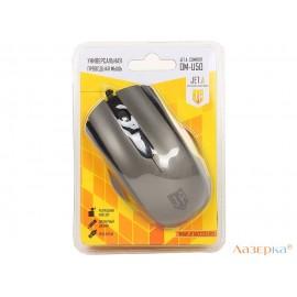 Проводная мышь Jet.A OM-U50 Grey Comfort (800/1200/1600dpi, 3 кнопки, USB)