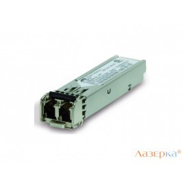 Модуль Allied Telesis AT-SPSX 500m 850nm 1000Base-SX Small Form Pluggable - Hot Swappable